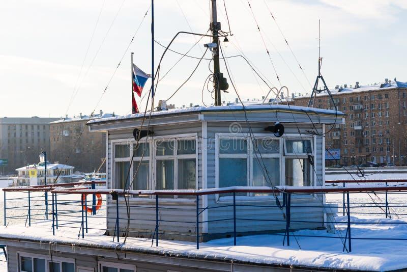 Estação de salvamento das poupanças de vida pelo parque de Moscou Gorky fotos de stock royalty free