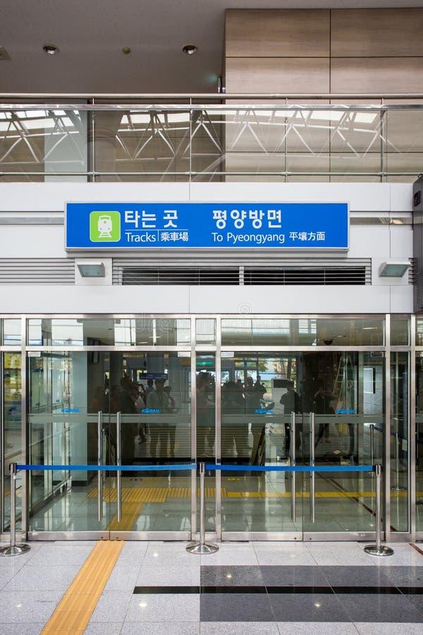 Estação de trem de Dorasan em Coreia do Sul fotos de stock
