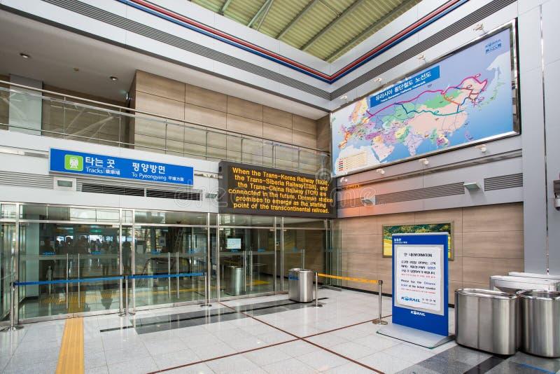 Estação de trem de Dorasan em Coreia do Sul foto de stock royalty free
