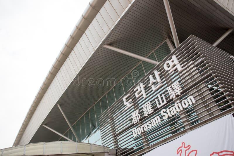 Estação de trem de Dorasan em Coreia do Sul imagem de stock