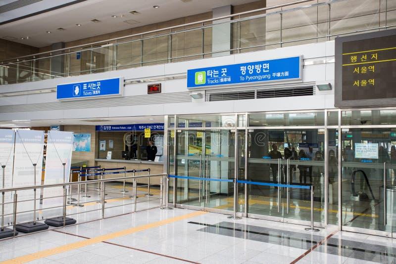 Estação de trem de Dorasan em Coreia do Sul foto de stock