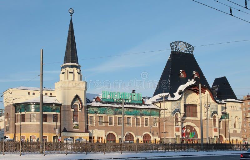 Estação de trem de Yaroslavskiy, Moscou fotografia de stock