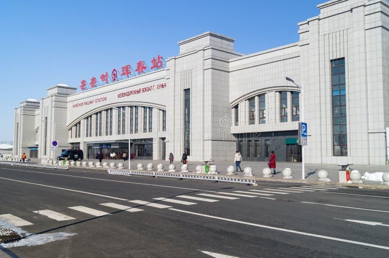 A estação de trem do trem de alta velocidade CRH foto de stock royalty free