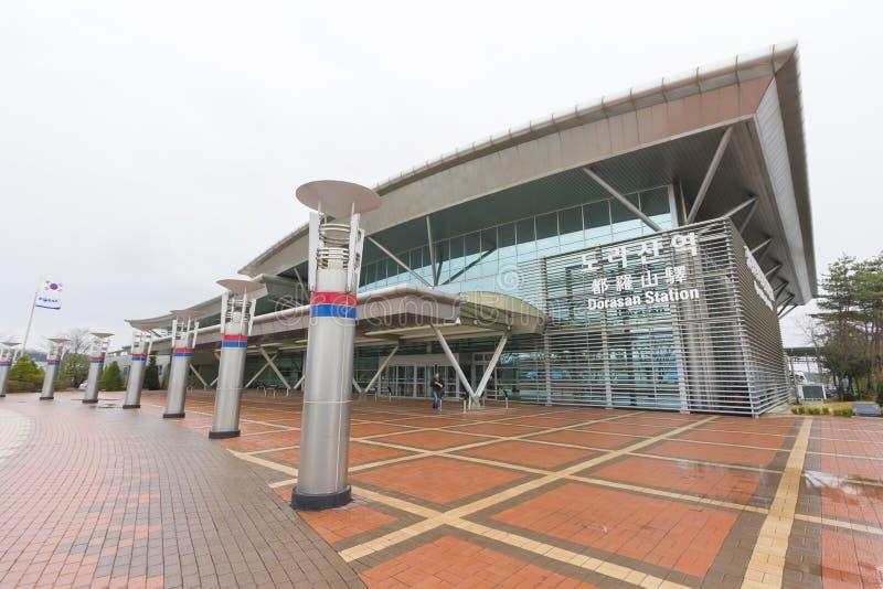 Estação de trem em DMZ, Coreia do Sul de Dorasan imagens de stock