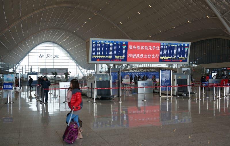 Estação De Trem Interna De Wuhan Foto de Stock Editorial