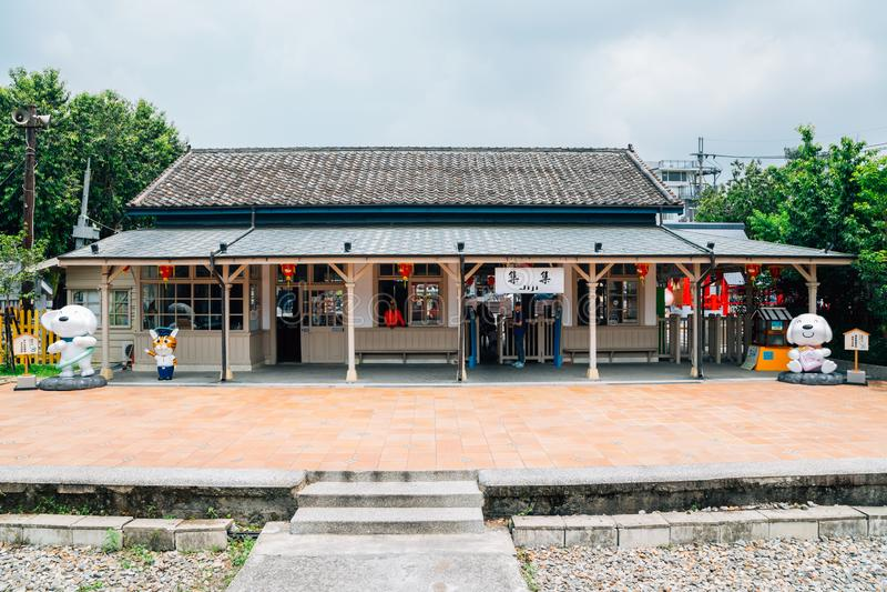 Estação de trem de Jiji em Nantou, Taiwan foto de stock
