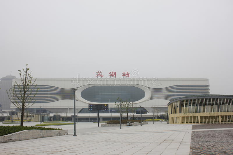A estação de trem nova de CRH em Wuhu (Wuhu, China) fotos de stock