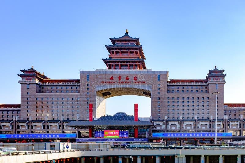 """Estação de trem ocidental do Pequim do"""" — do building†do marco do Pequim imagem de stock royalty free"""