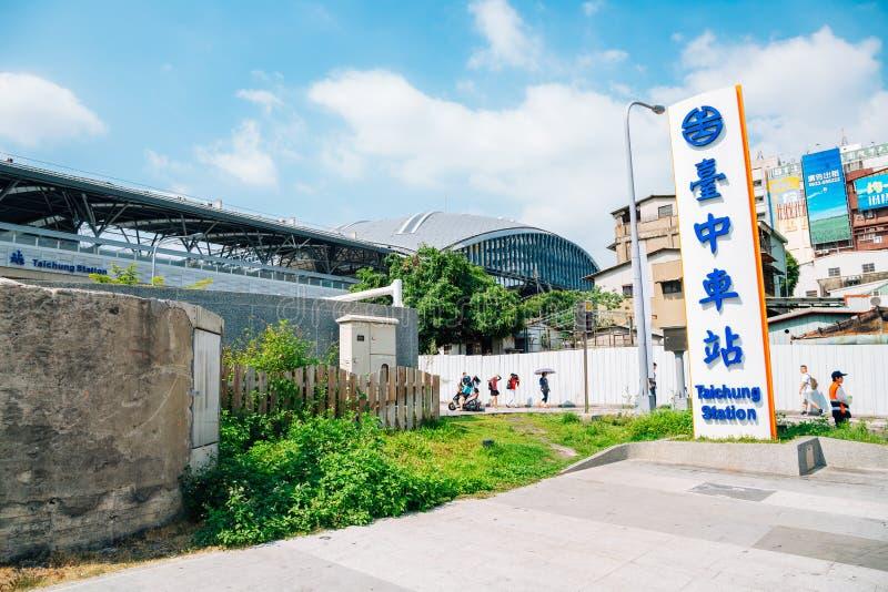 Estação de trem de Taichung em Taichung, Taiwan foto de stock