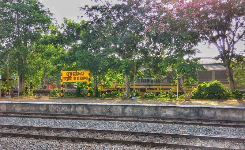 Estação de trem de Udupi foto de stock