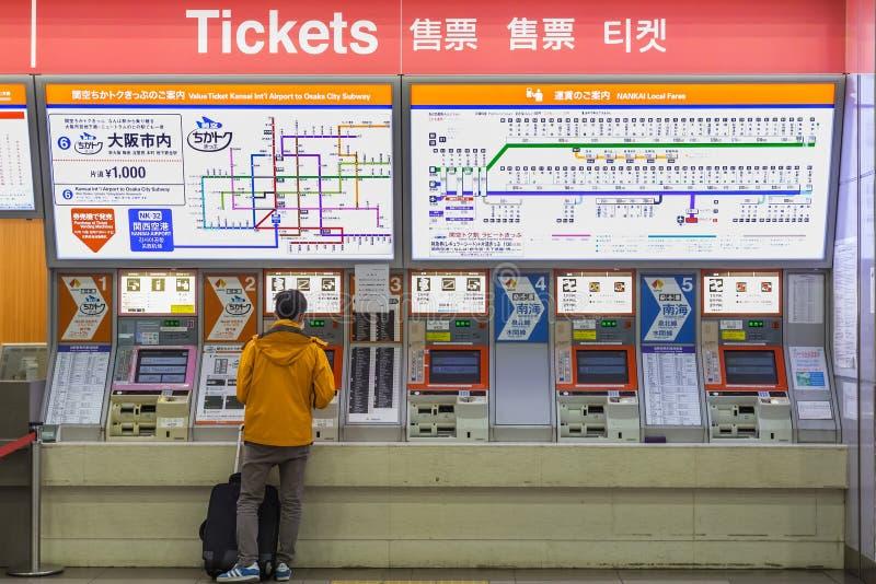 Estação do aeroporto de Kansai imagem de stock royalty free