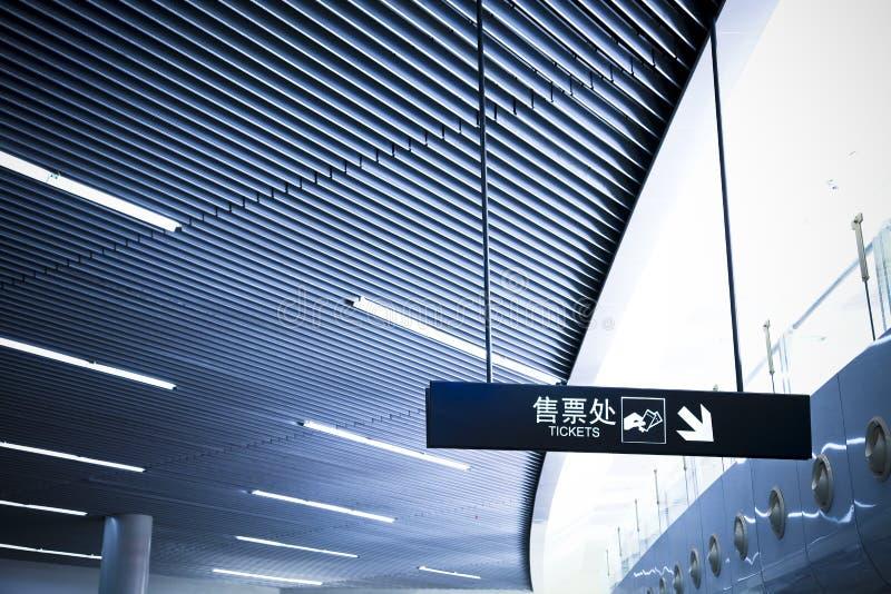 Estação do metro fotografia de stock royalty free
