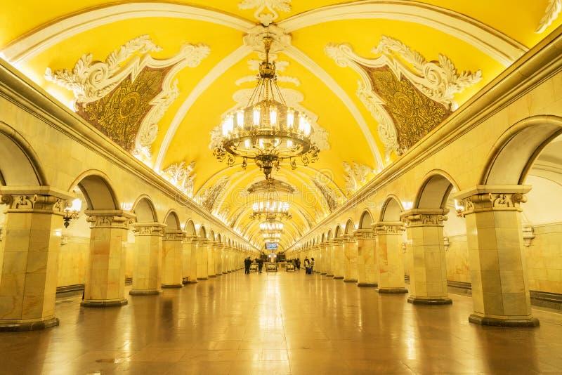 Estação do metro de Moscovo imagem de stock