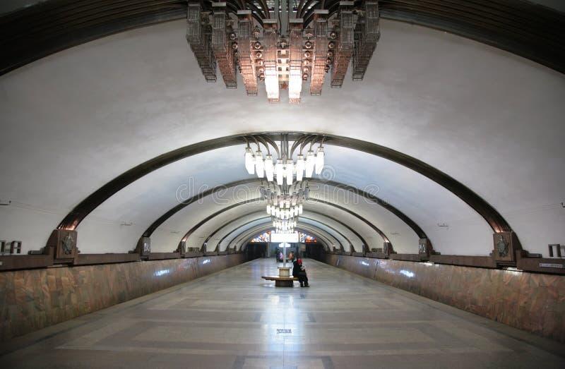 Estação do `s do metro. Samara fotografia de stock royalty free