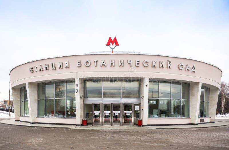 Estação triste de Botanichesky imagem de stock royalty free