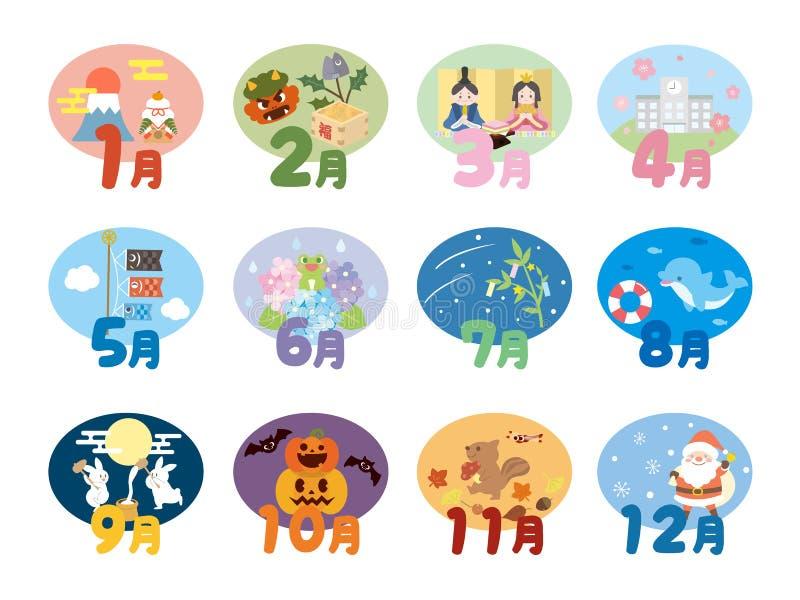 Estações calendar1 ilustração stock