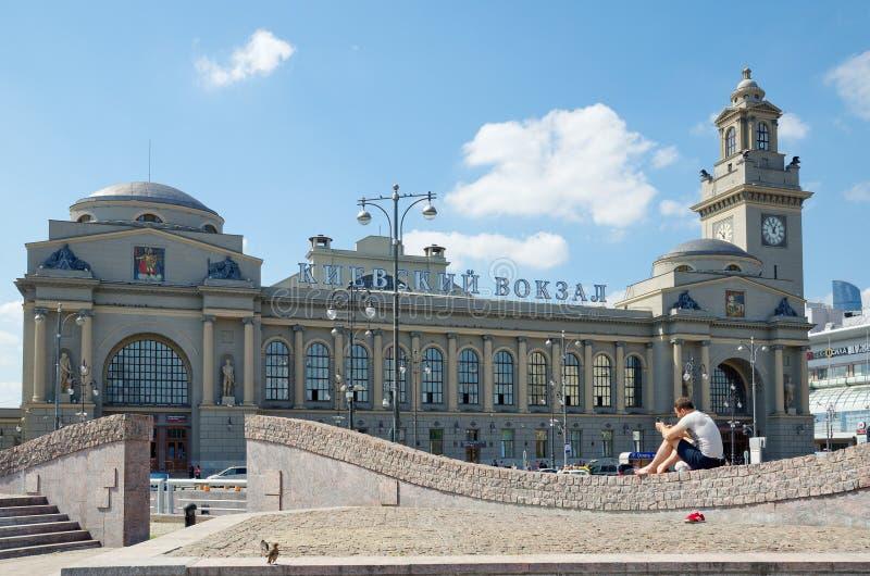 Esta??o de trem de Kievsky em Moscou, R?ssia foto de stock