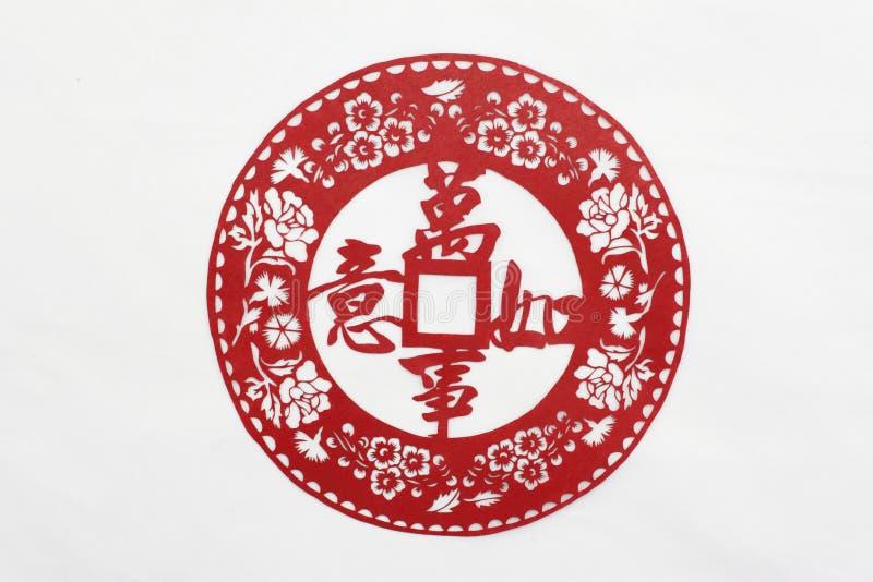 Estaca de papel vermelha de China imagem de stock