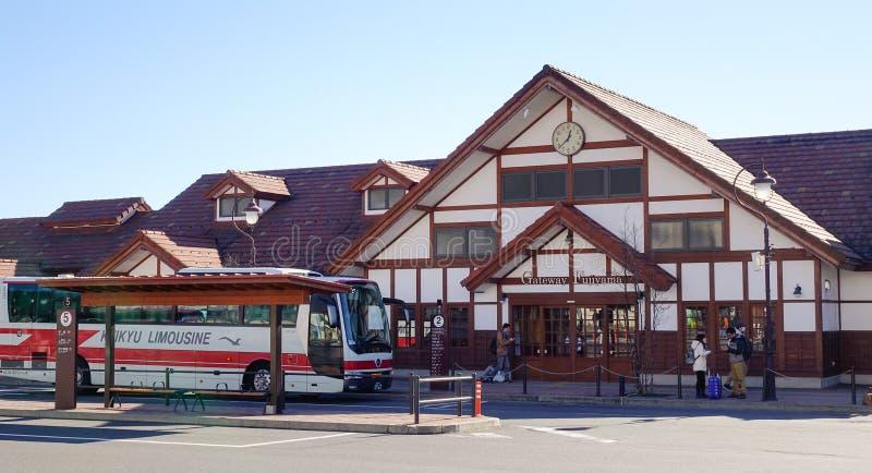 Estación de Kawaguchiko en Japón fotografía de archivo