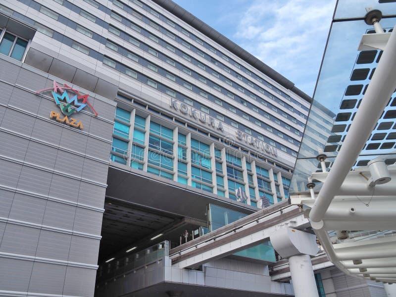 Estación de Kokura en Kitakyushu, Japón imagenes de archivo