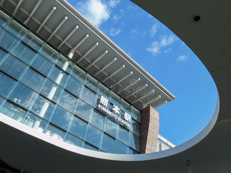 Estación de Kumamoto imágenes de archivo libres de regalías