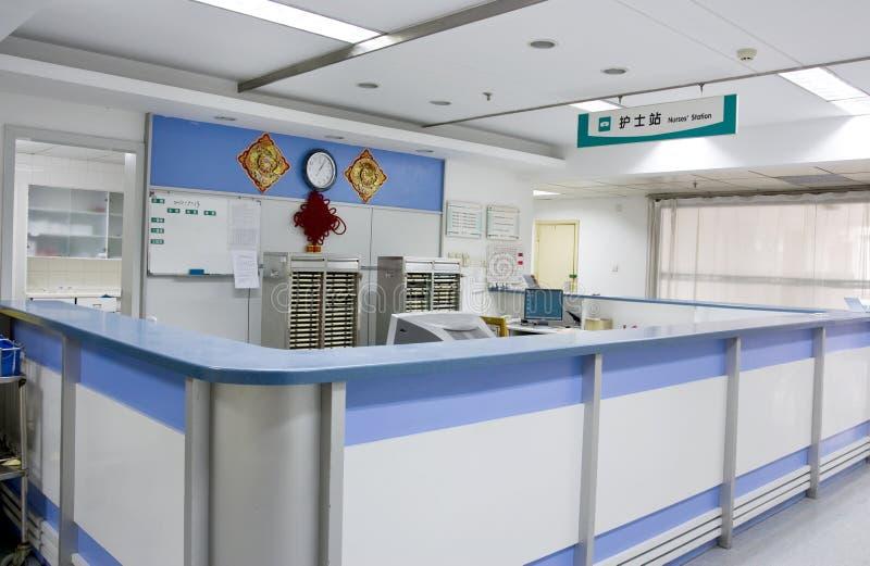 Estación de la enfermera en hospital foto de archivo libre de regalías