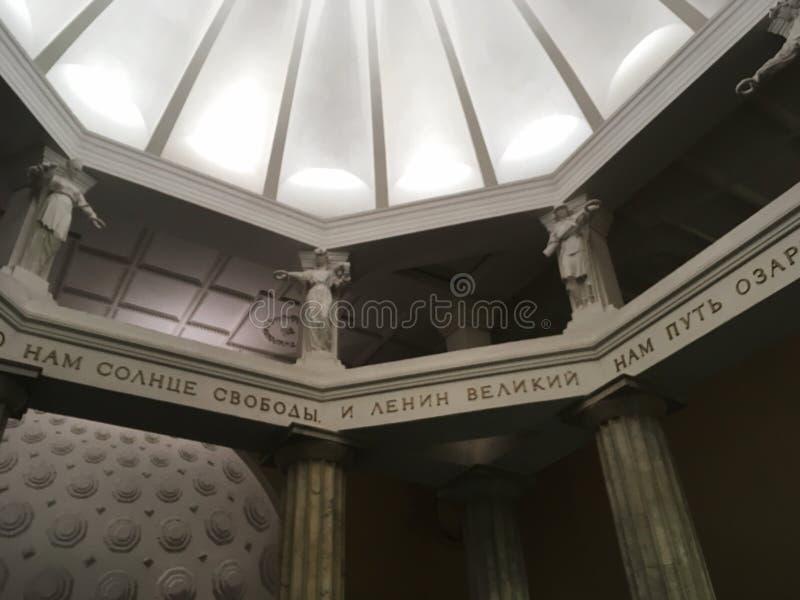 Estación de metro de Moscú 2016 imágenes de archivo libres de regalías