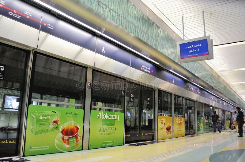 Estación de metro en Dubai fotos de archivo libres de regalías