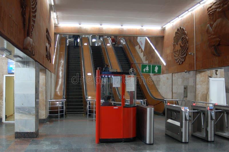 Estación de metro en Ereván, Armenia foto de archivo libre de regalías