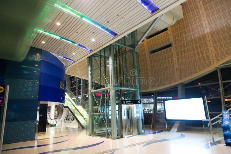 Estación de metro moderna imagen de archivo