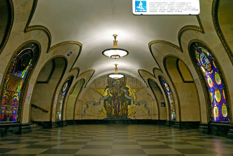 Estación de metro de Novoslobodskaya en Moscú, Rusia fotografía de archivo libre de regalías