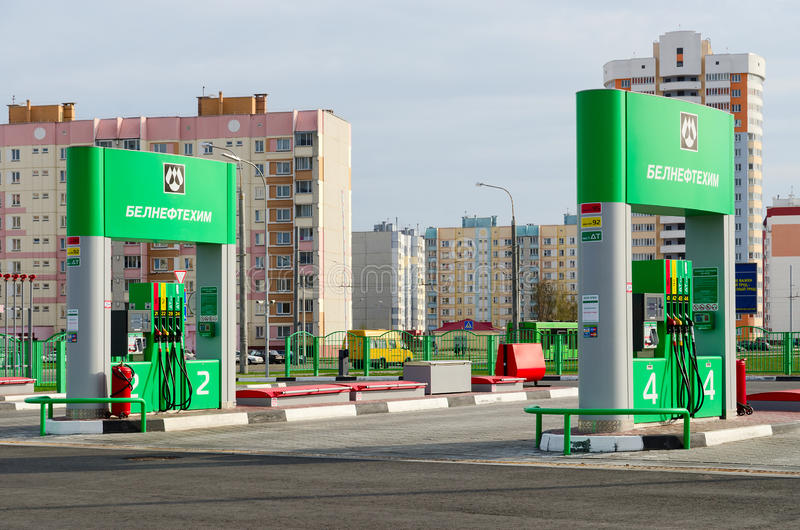 Estación de servicio automática, calle Checherskaya, Gomel, Bielorrusia imagen de archivo
