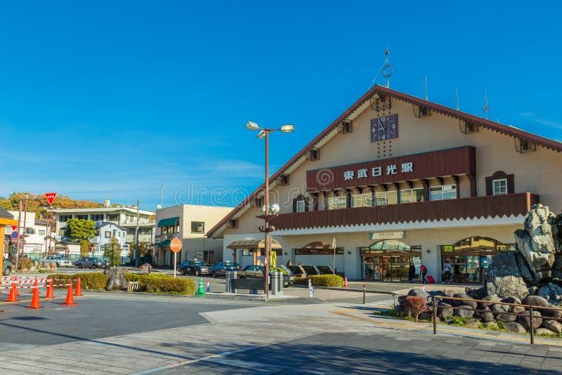 Estación de Tobu- Nikko foto de archivo libre de regalías