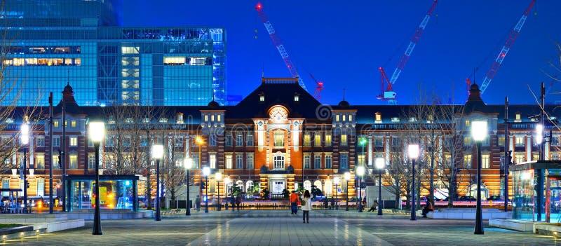 Estación de Tokio imagenes de archivo