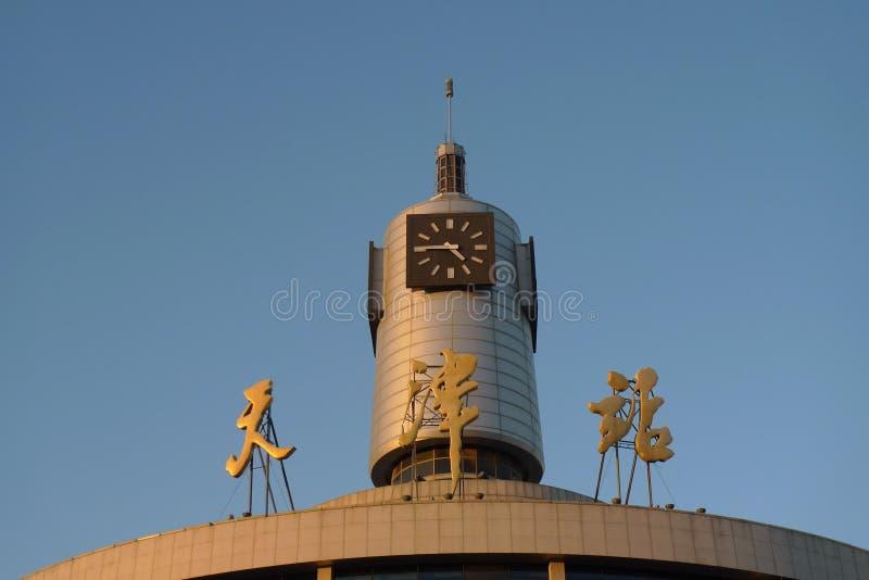 Estación de tren cibernética de la sensación en Tianjin China imagen de archivo