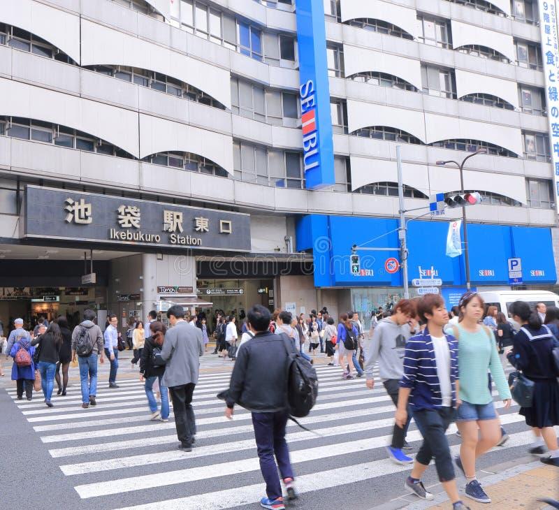 Estación de tren de Ikebukuro Tokio Japón imágenes de archivo libres de regalías