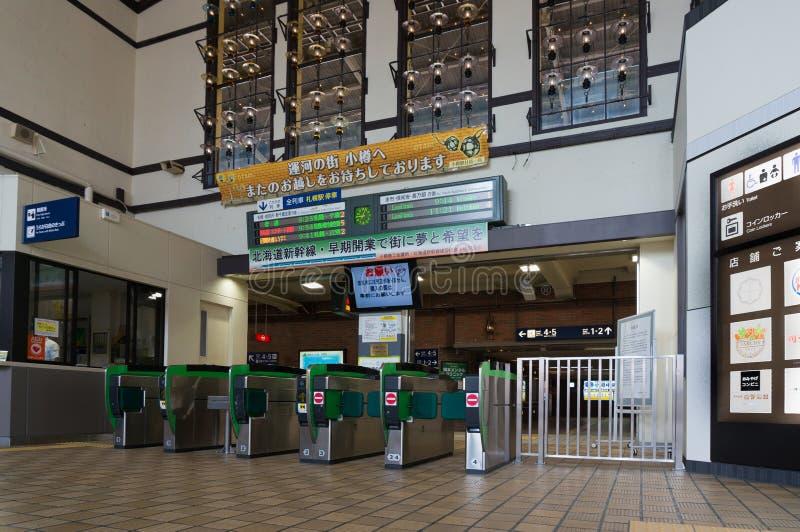 Estación de tren de Otaru, Hokkaido, Japón fotos de archivo