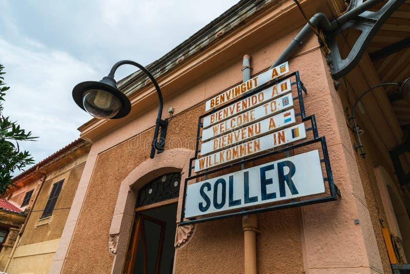 Estación de tren de Soller en la isla de Mallorca imagen de archivo libre de regalías