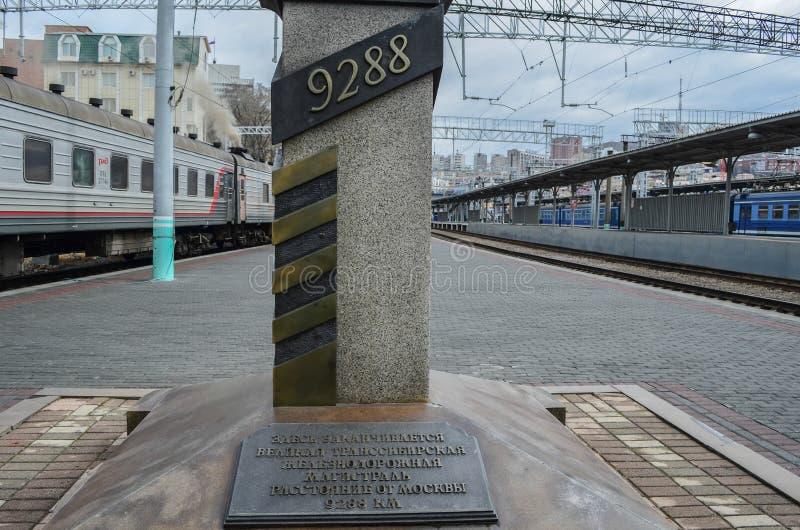 Estación de tren de Vladivostok fotos de archivo