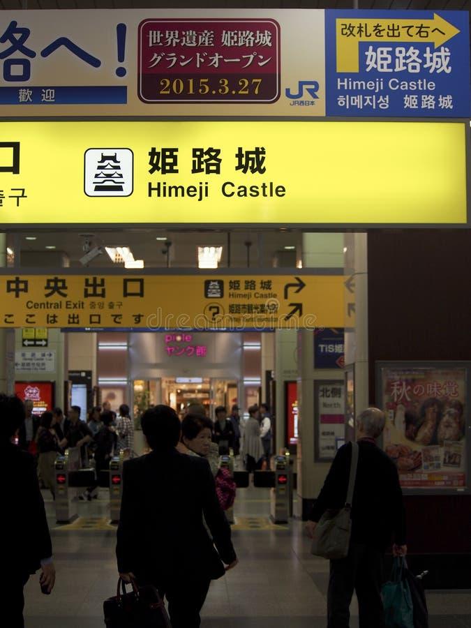 Estación de tren del castillo de Himeji imagenes de archivo