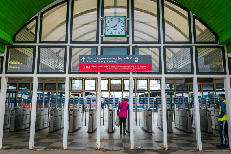 Estación de tren en Moscú, Rusia imagen de archivo libre de regalías