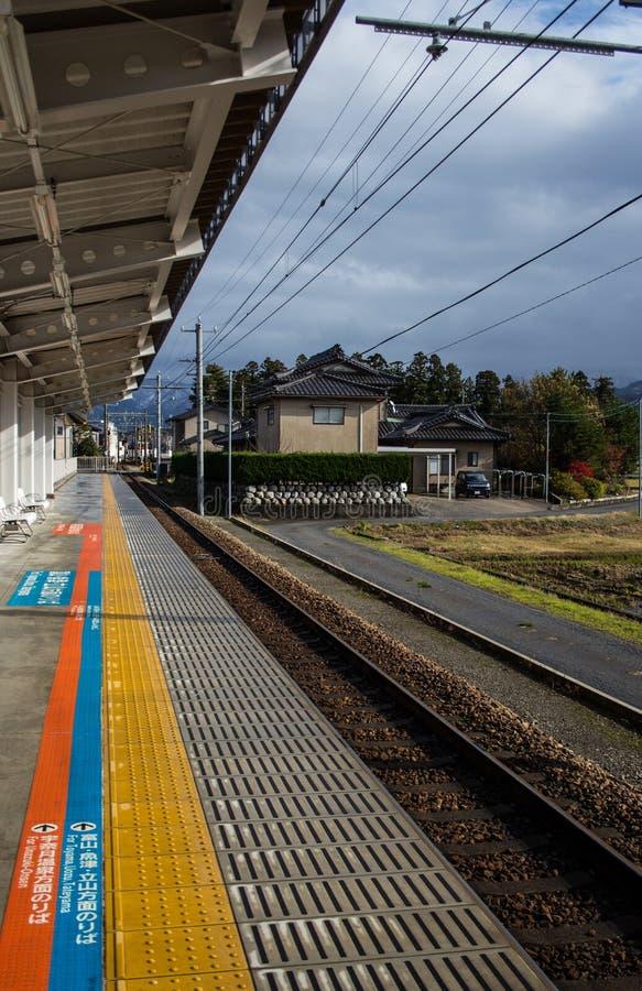 Estación de tren de Shin-Kurobe en Japón fotos de archivo libres de regalías