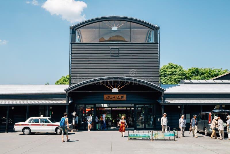Estación de tren de Yufuin en Japón foto de archivo libre de regalías
