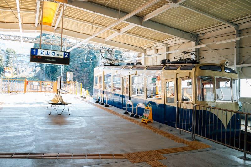 Estación del teleférico de Ikoma en Nara, Japón fotos de archivo libres de regalías