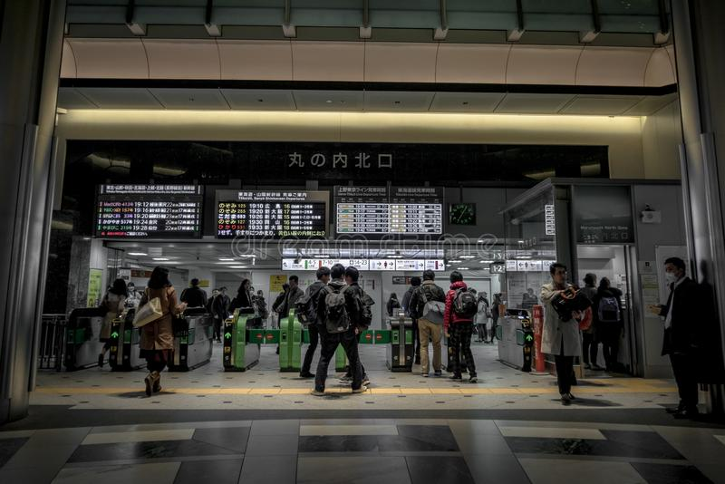Estaci?n de tren de Tokio fotos de archivo libres de regalías