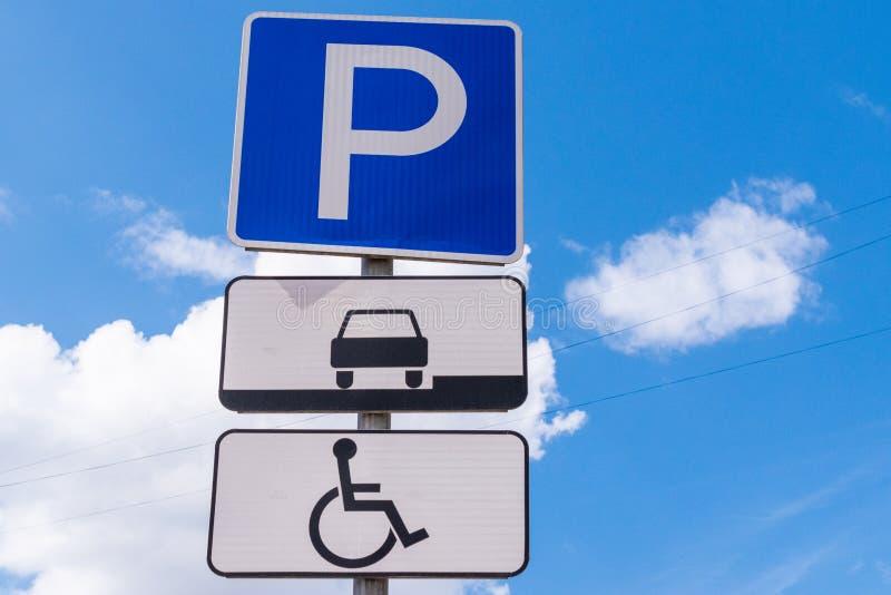 Estacionamento do sinal de estrada contra o céu azul Sinal do estacionamento para deficientes motores Close-up imagens de stock royalty free