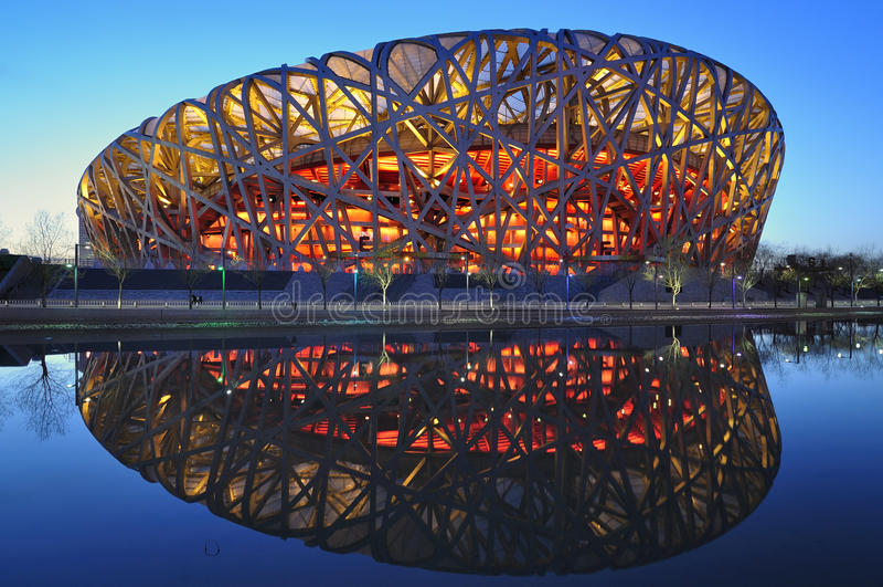 Estadio del nacional de Pekín China imagen de archivo libre de regalías