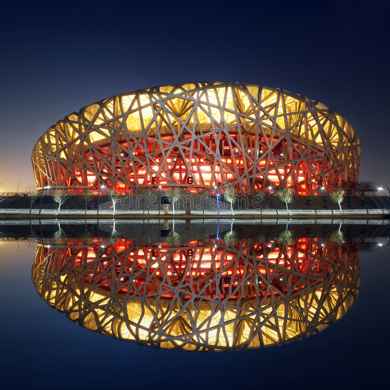 Estadio olímpico nacional de China fotografía de archivo