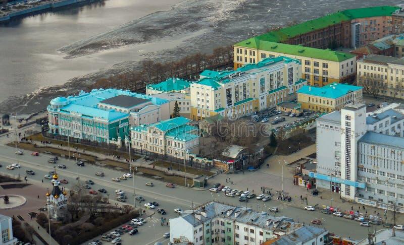 Estado de Ekaterimburgo Ural de Rusia foto de archivo libre de regalías