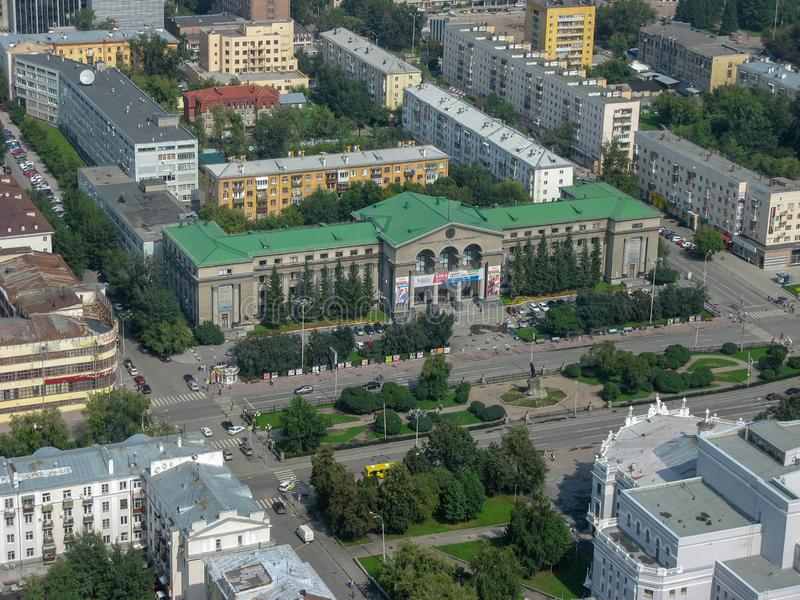 Estado de Ekaterimburgo Ural de Rusia imagenes de archivo